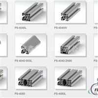 铝型材方通铝型材厂家铝型材配件