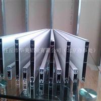 挤压铝型材   办公铝型材