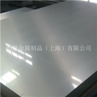 2A11预拉铝板2A11t3铝板厂家