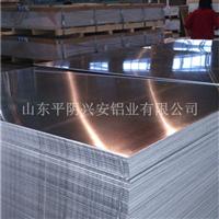 3003合金铝板材