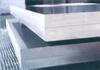 西南铝al3003铝板【昀胜供应商】