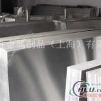 5A06H32合金铝板5A06成分