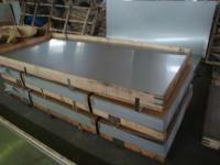5052厚铝板批发5052铝板销售中心