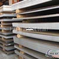 5086O态拉伸铝板5086焊接性能