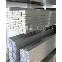 铝型材6A02厂家6A02铝板厂家