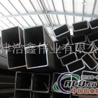 铝管 合金铝管 防锈