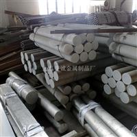 2024T6进口铝板用途2024铝棒