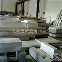 厂家5052H32合金铝板元素5052铝
