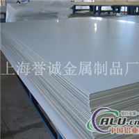LC9进口铝板LC9对应牌号是什么