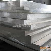 6061T651中厚铝板2号仓库提货