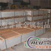 检测合格7A04进口铝板提货单号