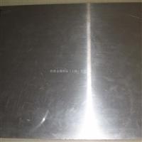 铝板5052H24厂家5052氧化铝板