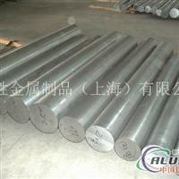 现货LY12T4铝棒LY12T4铝板直销