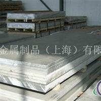 供应铝板  6061T6美铝合金