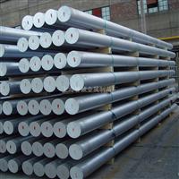 2A11合金铝板固溶处理2A11铝棒