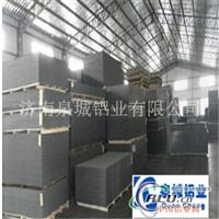 泉城铝业黑色铝板