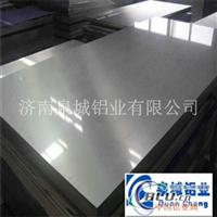 泉城铝业蓝色铝板银灰色铝板