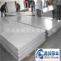 泉城铝业白色铝板