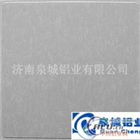 泉城铝业灰色铝板