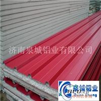 泉城铝业红色铝板