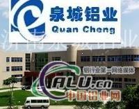 山东铝板 铝板生产厂家 1060铝板