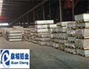 1100铝板 纯铝板 铝板价格低