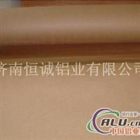 覆膜铝板牛皮纸覆膜铝卷