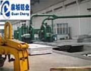 铝板厂家3系铝板