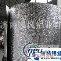 铝板厂家6061花纹铝板