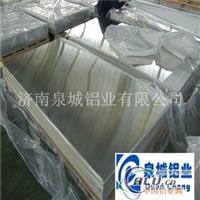 铝板价格铝板厂家各类铝板