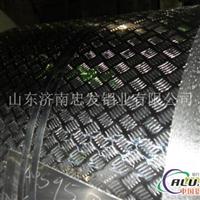 供应各种花纹铝板106030035052