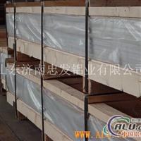 合金铝板铝板铝卷 1060,1100