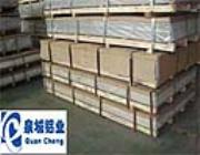 纯铝板多少钱一吨?1060铝板供应