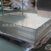 进口6082铝板铝合金6082批发