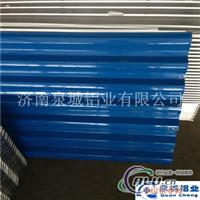 内蒙古铝板新疆铝板