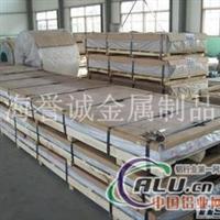 誉诚7075T651航空铝板广东销售