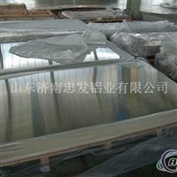 生产合金铝板,超宽超长防绣铝板