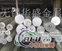 6061超大口径铝棒多少钱一斤