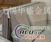 唐山1060纯铝板报价。