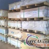 誉诚厂家批发1090O工业纯铝板