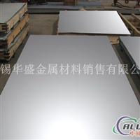 防锈铝板 唐山保温铝板厂家