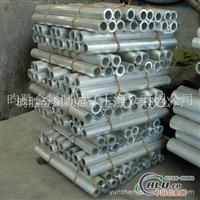 6061铝管【201618015】6061铝材