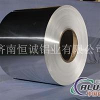 防腐保温铝卷