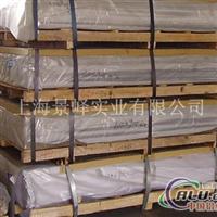 供应2A70硬质铝合金,现货
