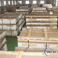 张家港2024T6航空铝板厂家直销