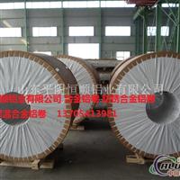 电厂专用合金铝卷,合金铝卷,3A21合金铝卷,3003合金铝卷防锈合金铝卷
