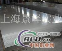供应2A13铝板,材质(硬度)介绍
