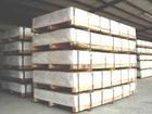 供应5052铝板,供应商报价