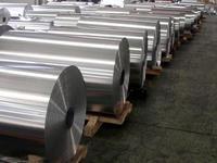 供应LF14铝板,进口LF14铝管