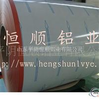 涂层铝板带生产,涂层铝卷,氟碳涂层铝卷,铝镁锰涂层铝卷平阴恒顺铝业有限公司